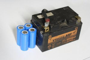 Small battery